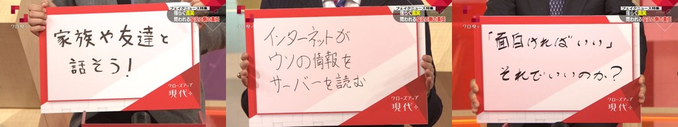 f:id:yachikusakusaki:20170217222622j:plain