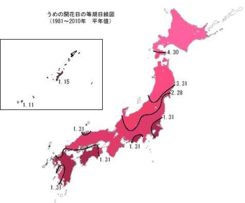 f:id:yachikusakusaki:20170219204900j:plain