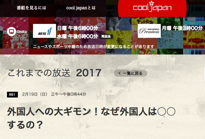 f:id:yachikusakusaki:20170220233740j:plain