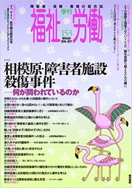 f:id:yachikusakusaki:20170303000141j:plain