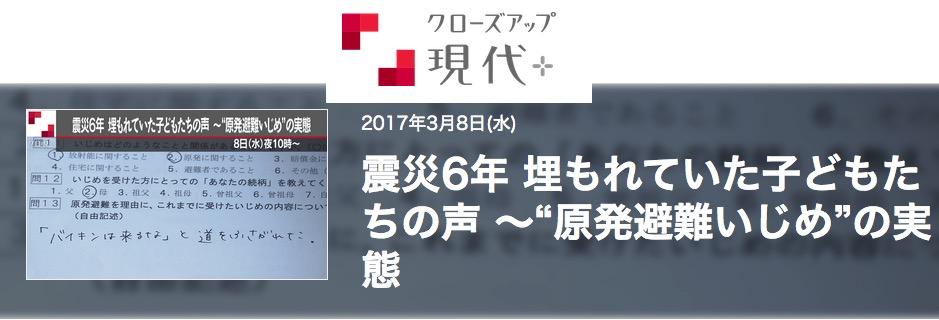f:id:yachikusakusaki:20170309012052j:plain