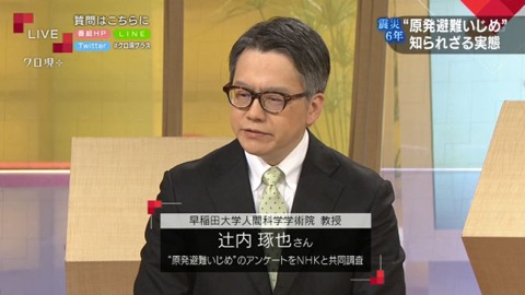 f:id:yachikusakusaki:20170309221000j:plain