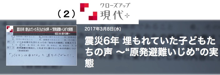 f:id:yachikusakusaki:20170309223207j:plain