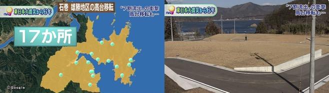 f:id:yachikusakusaki:20170310113753j:plain