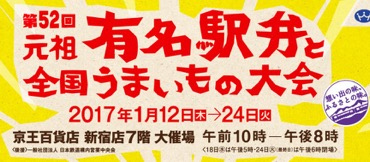 f:id:yachikusakusaki:20170311183255j:plain