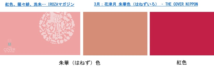 f:id:yachikusakusaki:20170315153059j:plain