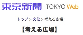 f:id:yachikusakusaki:20170320210820j:plain