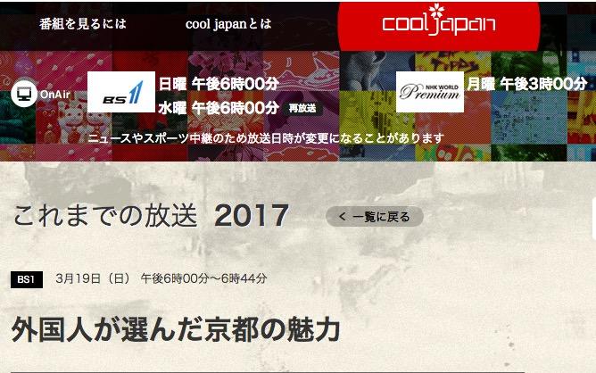 f:id:yachikusakusaki:20170322023020j:plain