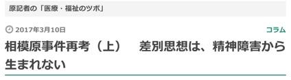 f:id:yachikusakusaki:20170326230453j:plain