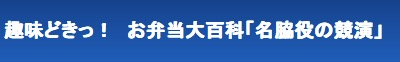 f:id:yachikusakusaki:20170328005123j:plain
