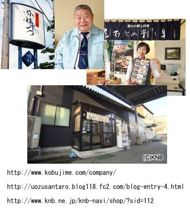 f:id:yachikusakusaki:20170328173716j:plain