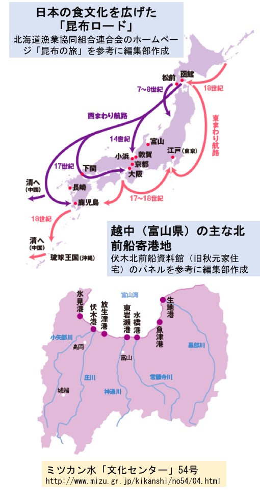 f:id:yachikusakusaki:20170328173820j:plain