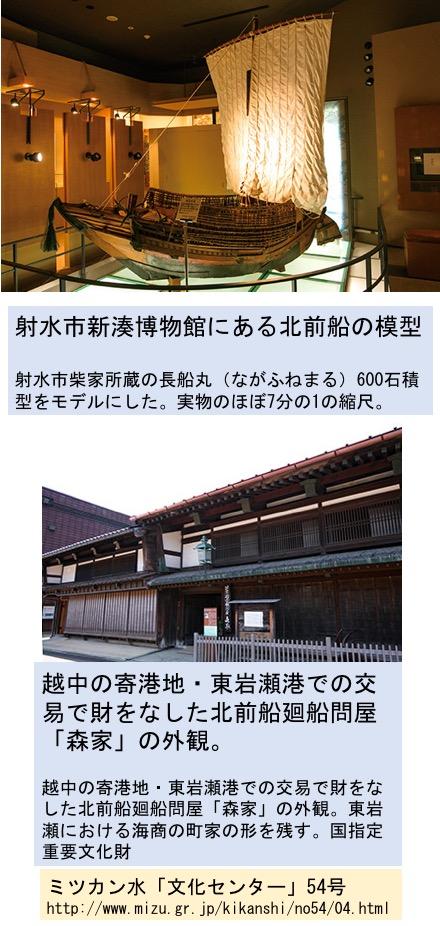 f:id:yachikusakusaki:20170328173853j:plain