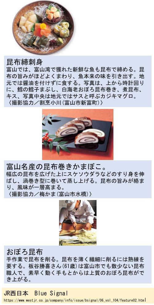 f:id:yachikusakusaki:20170328173937j:plain