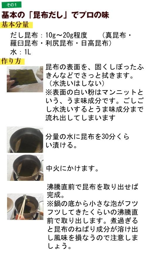 f:id:yachikusakusaki:20170328174047j:plain