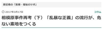 f:id:yachikusakusaki:20170330175123j:plain