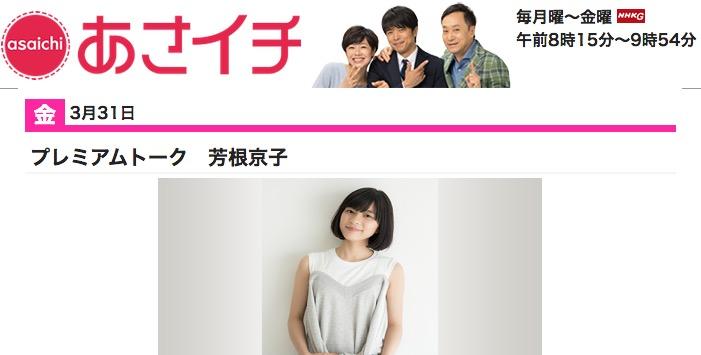 f:id:yachikusakusaki:20170401223553j:plain