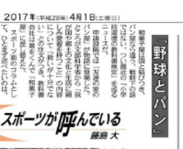 f:id:yachikusakusaki:20170402001607j:plain