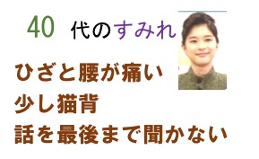 f:id:yachikusakusaki:20170403001154j:plain