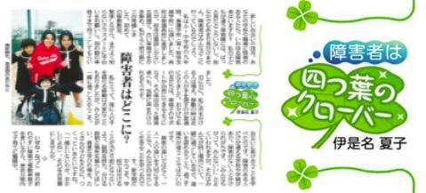 f:id:yachikusakusaki:20170409234911j:plain