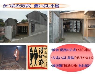 f:id:yachikusakusaki:20170411021019j:plain