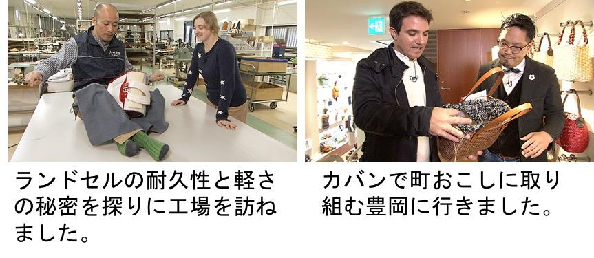f:id:yachikusakusaki:20170412030502j:plain