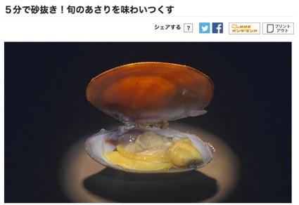 f:id:yachikusakusaki:20170414005328j:plain