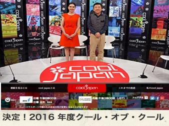 f:id:yachikusakusaki:20170416012732j:plain