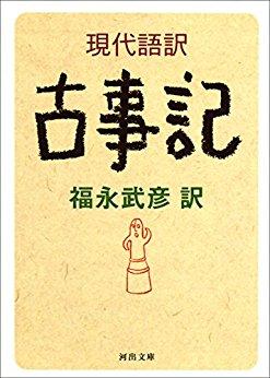f:id:yachikusakusaki:20170417014316j:plain