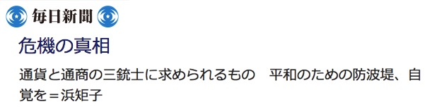 f:id:yachikusakusaki:20170417235638j:plain