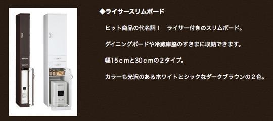 f:id:yachikusakusaki:20170419022614j:plain