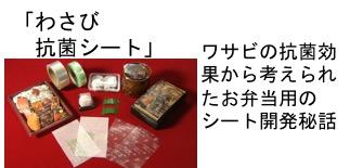 f:id:yachikusakusaki:20170419023055j:plain