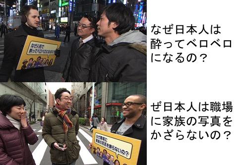 f:id:yachikusakusaki:20170421233446j:plain