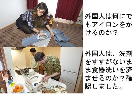 f:id:yachikusakusaki:20170421234924j:plain