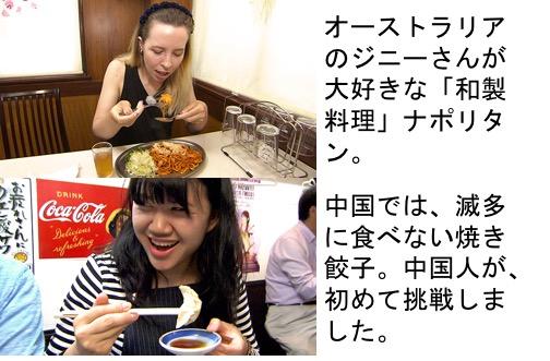 f:id:yachikusakusaki:20170421235139j:plain