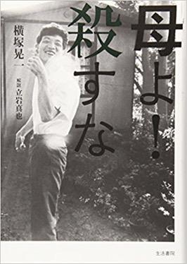 f:id:yachikusakusaki:20170424011309j:plain