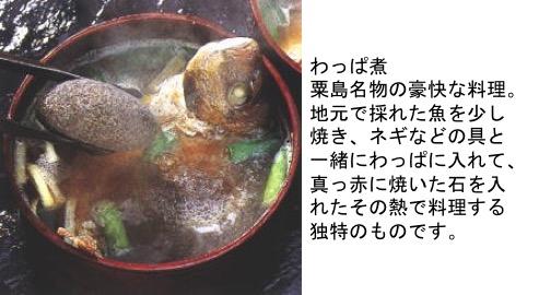 f:id:yachikusakusaki:20170428013200j:plain