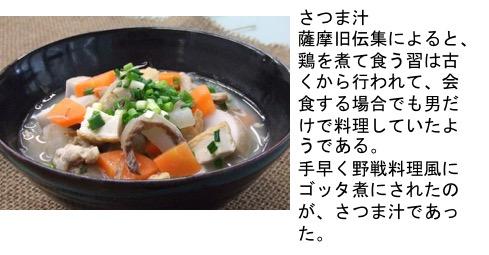f:id:yachikusakusaki:20170428013247j:plain