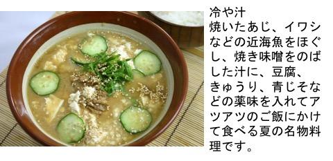 f:id:yachikusakusaki:20170428013343j:plain