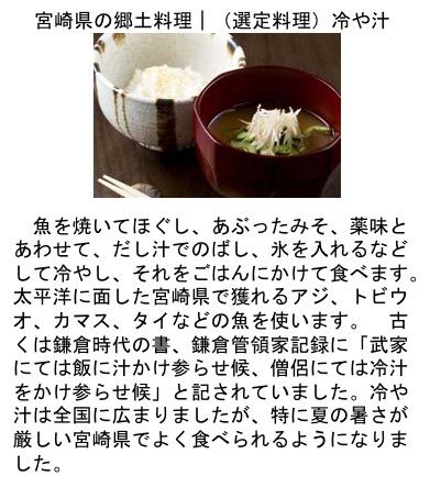 f:id:yachikusakusaki:20170501000138j:plain