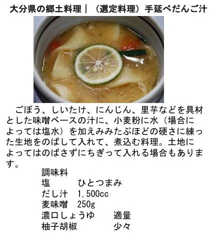 f:id:yachikusakusaki:20170501001606j:plain
