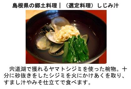 f:id:yachikusakusaki:20170501001618j:plain