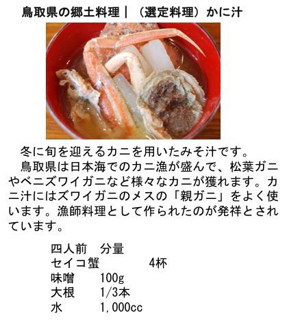 f:id:yachikusakusaki:20170501001626j:plain