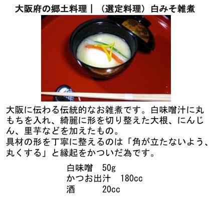 f:id:yachikusakusaki:20170501001950j:plain