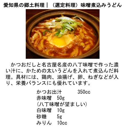f:id:yachikusakusaki:20170501002010j:plain