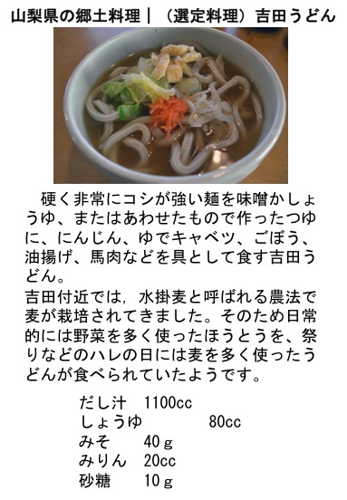 f:id:yachikusakusaki:20170501002024j:plain