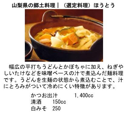 f:id:yachikusakusaki:20170501002128j:plain