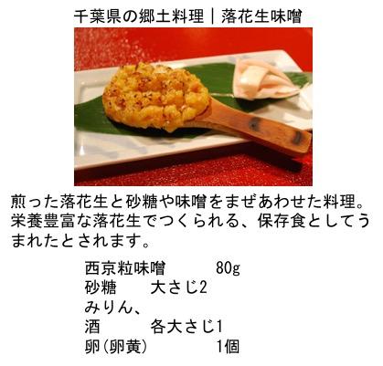 f:id:yachikusakusaki:20170501002143j:plain