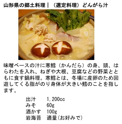 f:id:yachikusakusaki:20170501002159j:plain