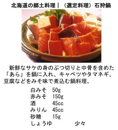 f:id:yachikusakusaki:20170501002329j:plain